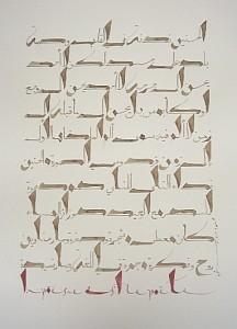 "Mahmoud Darwich, ""Nostalgie"""